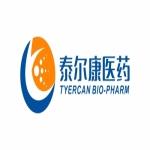 深圳市泰尔康生物医药科技有限公司