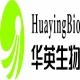 深圳华英生物技术有限公司