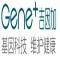 深圳吉因加医学检验实验室