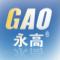 深圳市永高塑业发展有限公司