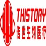 深圳传世生物医疗有限公司